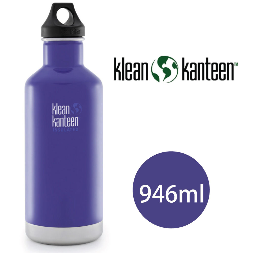 【美國Klean Kanteen】窄口不鏽鋼保溫瓶-946ml-鳶尾紫