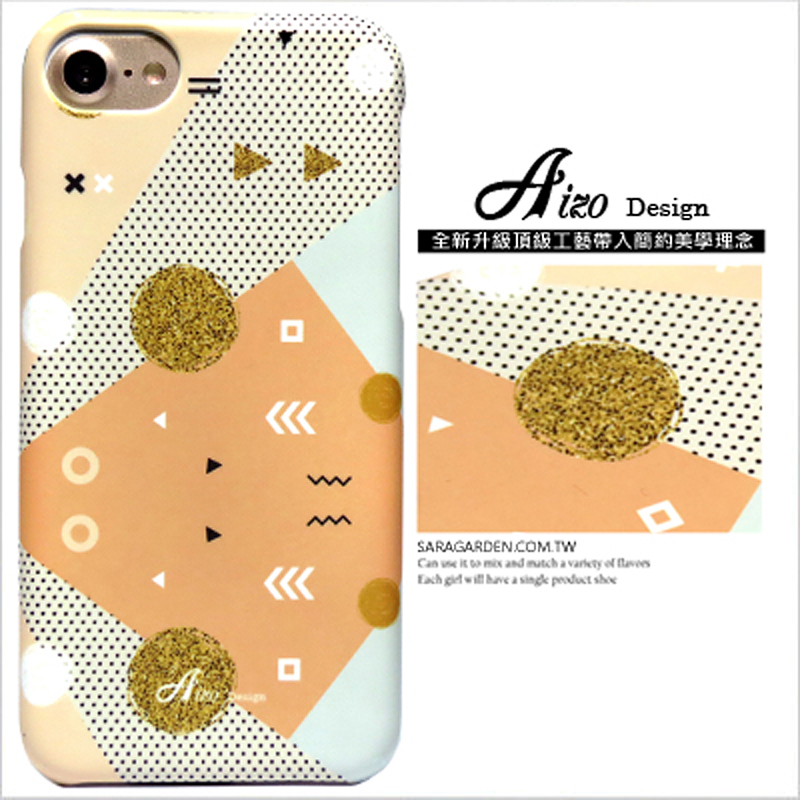 【AIZO】客製化 手機殼 Samsung 三星 Galaxy A70 圖騰 金箔 拼接 保護殼 硬殼