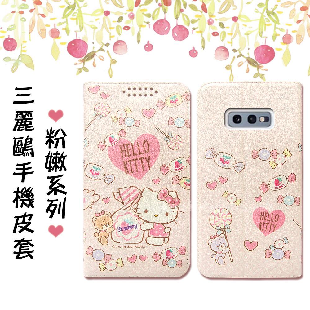 三麗鷗授權 Hello Kitty貓 三星 Samsung Galaxy S10e 粉嫩系列彩繪磁力皮套(軟糖)