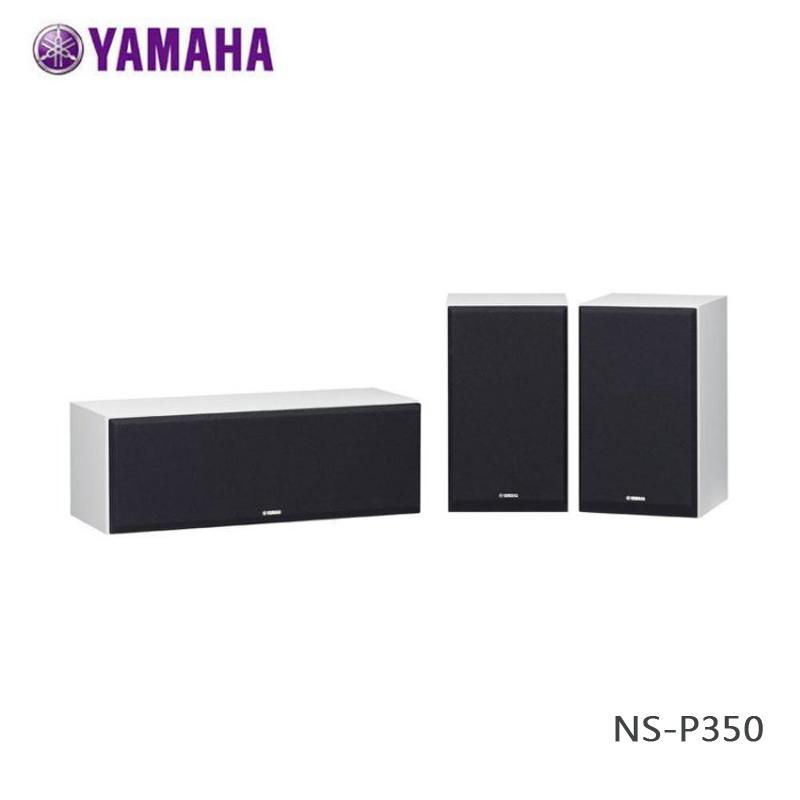 YAMAHA 山葉 YAMAHA 中置及兩個環繞喇叭 NS-P350 NSP350 白