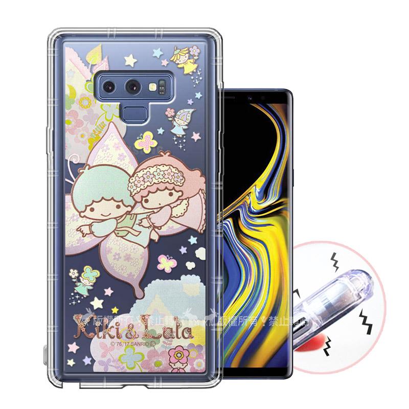 三麗鷗授權 KiKiLaLa雙子星 Samsung Galaxy Note9 甜蜜系列彩繪空壓殼(蝴蝶)