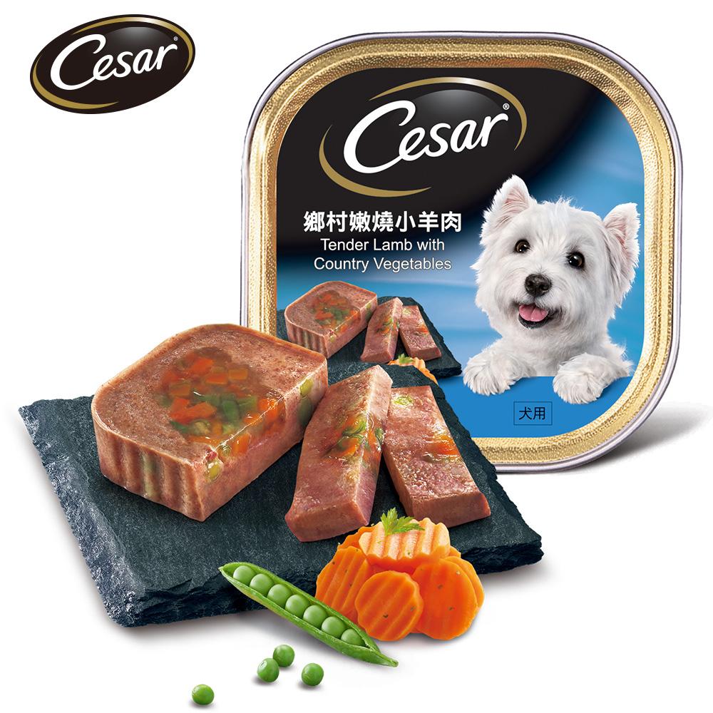 西莎 鄉村嫩燒小羊肉餐盒 (100g*24入)