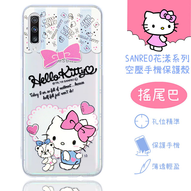 【Hello Kitty】三星 Samsung Galaxy A70 花漾系列 氣墊空壓 手機殼(搖尾巴)