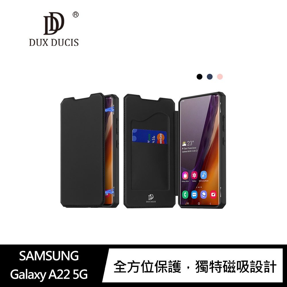 DUX DUCIS SAMSUNG Galaxy A22 5G SKIN X 皮套(黑色)