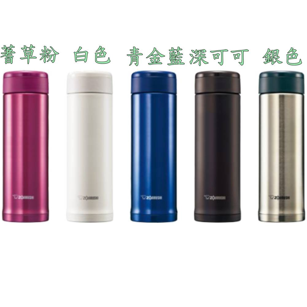象印 0.5L SLiT不鏽鋼真空保溫杯 蓍草粉 SM-AGE50-PC
