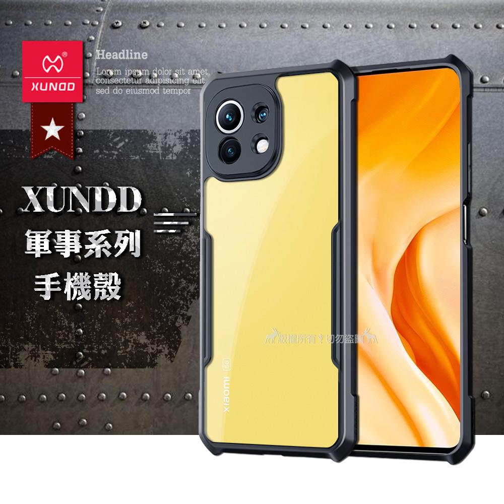 XUNDD 軍事防摔 小米11 Lite 5G 鏡頭全包覆 清透保護殼 手機殼(夜幕黑)