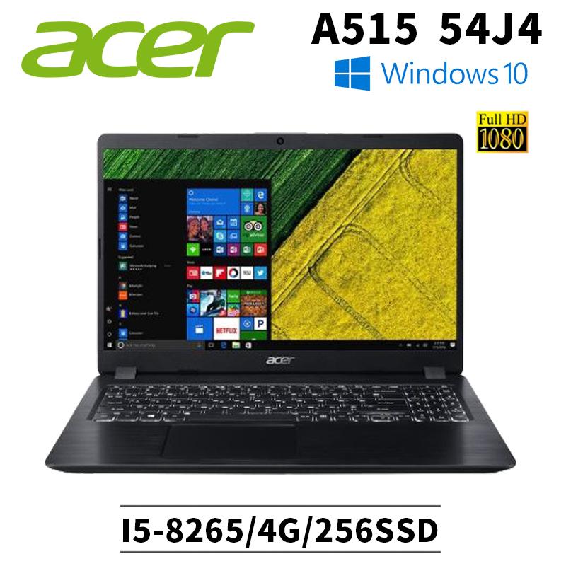 宏碁A515 54J4 15.6吋 52G i5 /8265U/4G/256G SSD/MX250 2G/Win10 效能獨顯筆電 贈無線藍芽耳機 藍芽麥克風