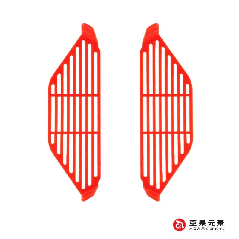 【亞果元素】FLEET FG01S DJI SPARK專用護手板-紅