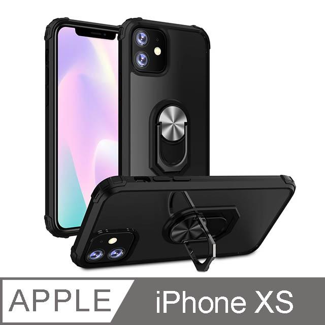 iPhone X/Xs 5.8吋 TYS極空戰士磁吸支架防摔iPhone手機殼