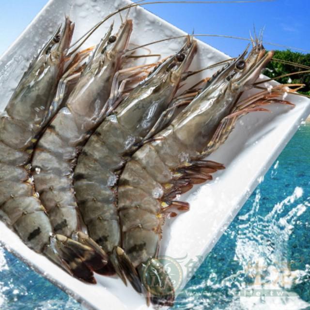 【鮮綠生活】嚴選鮮凍草蝦(250g)8尾裝 共6盒