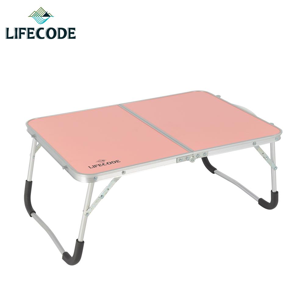 【LIFECODE】迷你便攜鋁合金折疊桌/床上桌60x40cm-粉紅