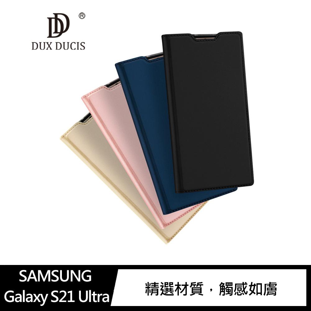 DUX DUCIS SAMSUNG Galaxy S21 Ultra SKIN Pro 皮套(藍色)