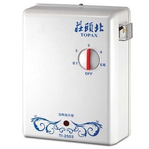 (全省含運無安裝)莊頭北 分段式瞬熱型電熱水器熱水器 TI-2503