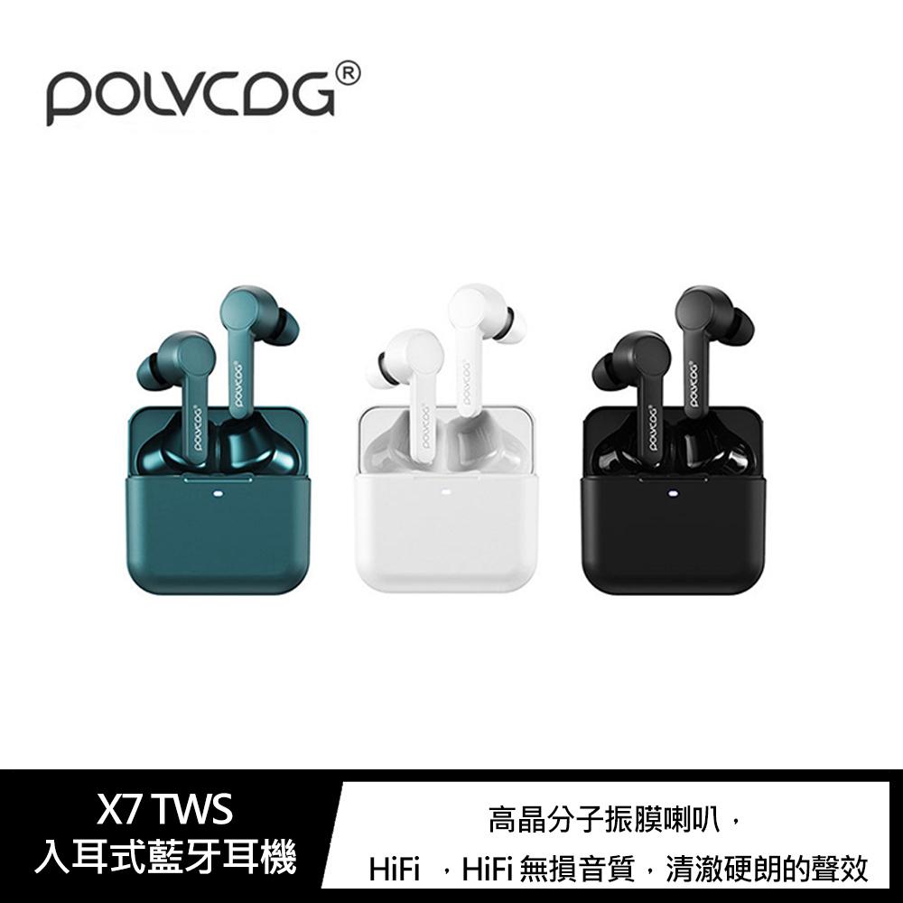 POLVCDG X7 TWS 入耳式藍牙耳機(白色)
