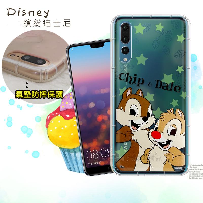 迪士尼授權正版 HUAWEI P20 Pro 繽紛空壓安全手機殼(奇奇蒂蒂)