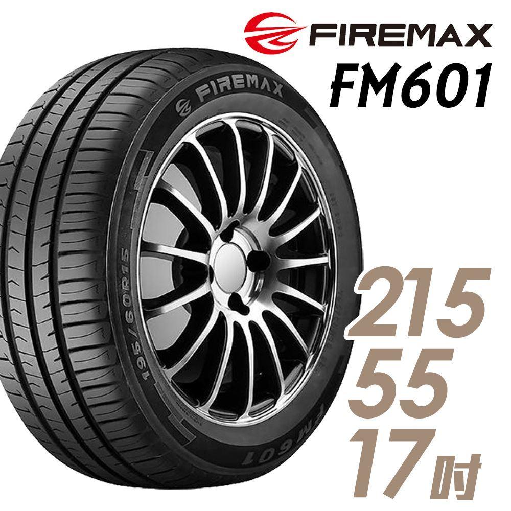 FIREMAX FM601 17吋經濟耐磨輪胎 215/55R17 FM601-2155517