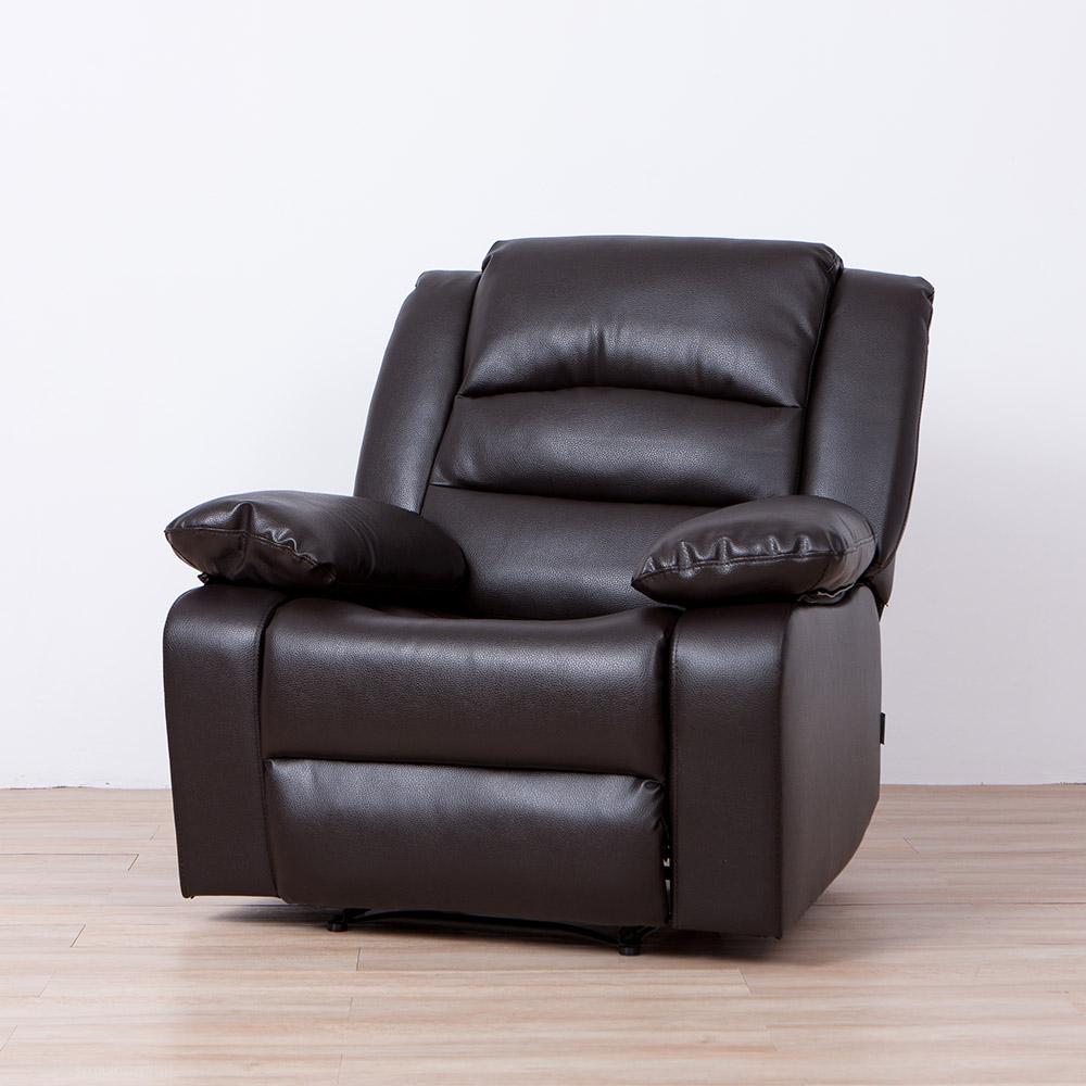 簡約DEEP 單人座躺椅沙發-生活工場