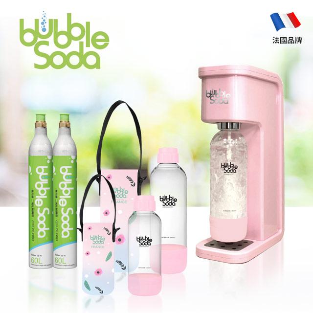 【法國BubbleSoda】全自動氣泡水機-花漾粉超值組合 BS-304KTS2