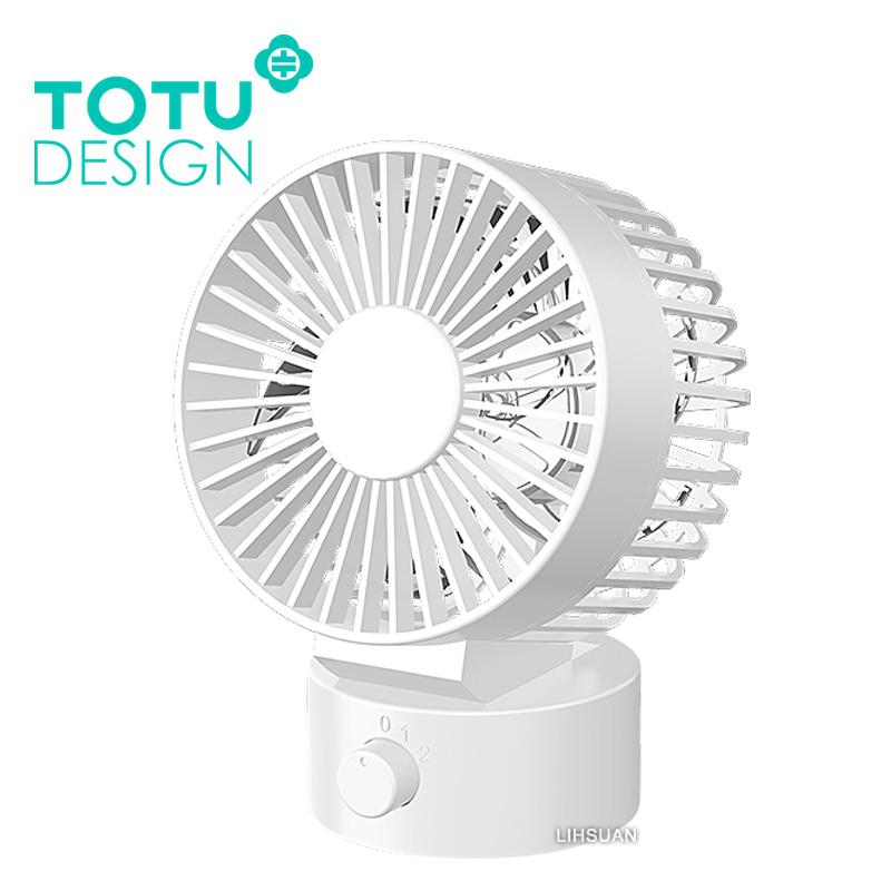 【TOTU台灣官方】無印風桌面可調式風扇 拓風系列 白色
