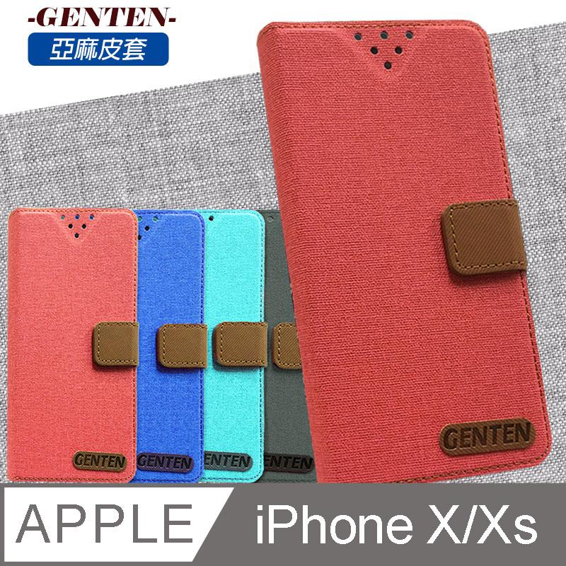 亞麻系列 APPLE iPhone X/Xs 插卡立架磁力手機皮套(紅色)