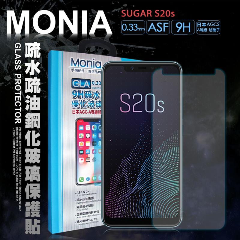 MONIA SUGAR S20s 日本頂級疏水疏油9H鋼化玻璃膜(非滿版)