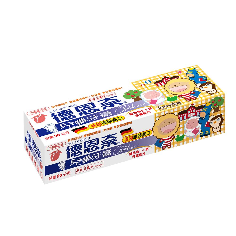 【買六送三】德恩奈 兒童牙膏90g共9入