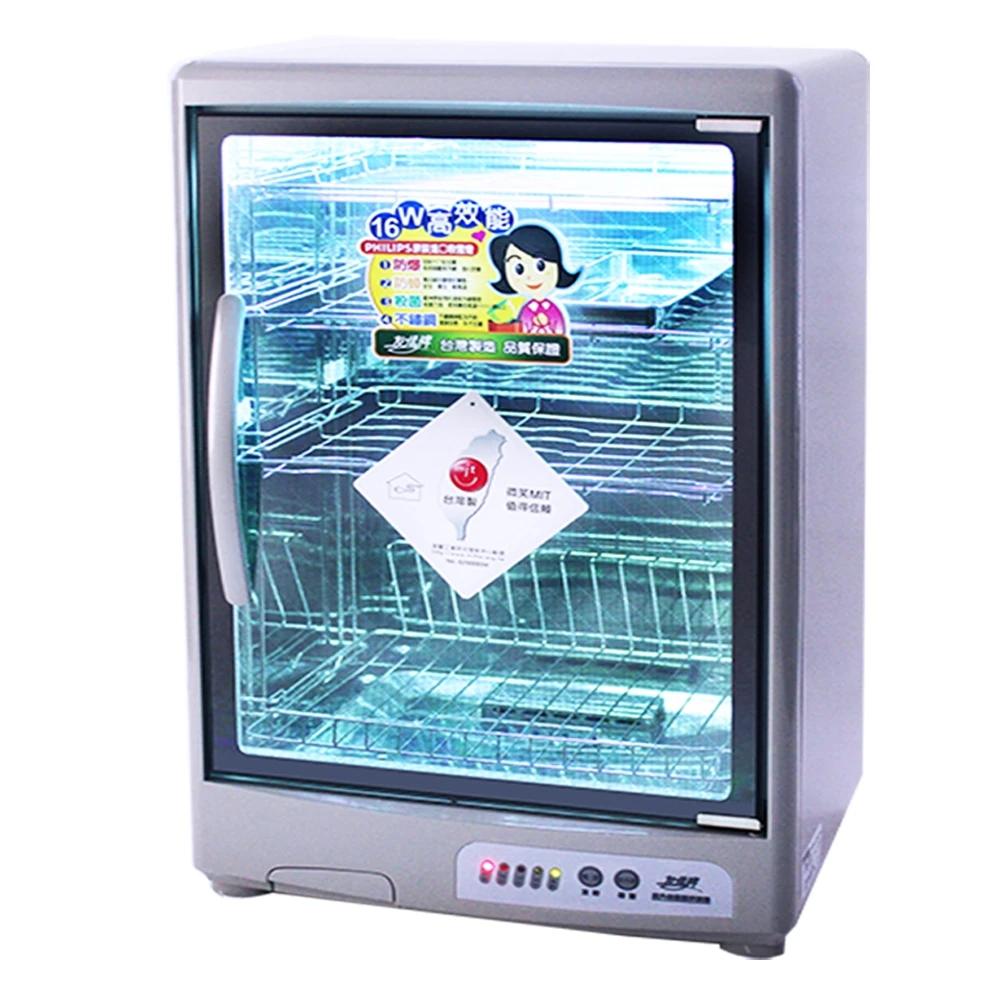 友情牌70公升四層紫外線烘碗機烘碗機PF-3855