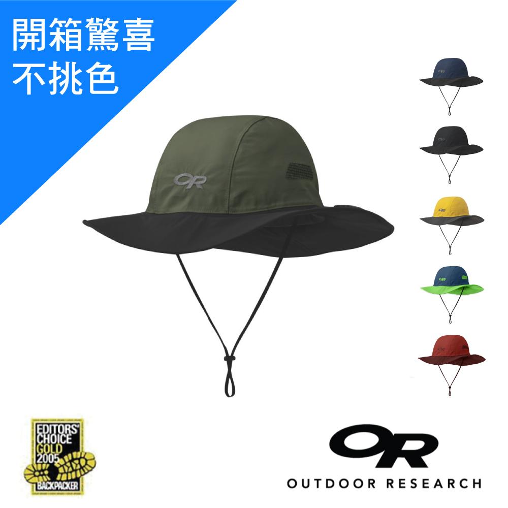 【美國Outdoor Research】M號-防水透氣防曬可折疊遮陽帽(顏色隨機)
