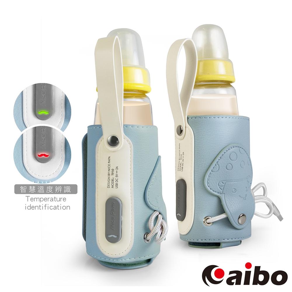 奶瓶/玻璃瓶/水瓶 USB多功能通用型保暖瓶套-粉藍色