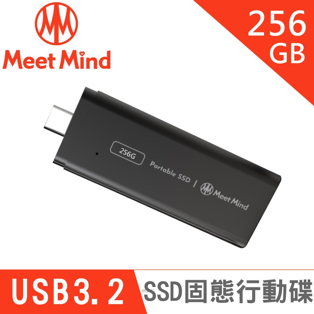 Meet Mind GEN2-02 SSD 固態行動碟 256GB 黑色