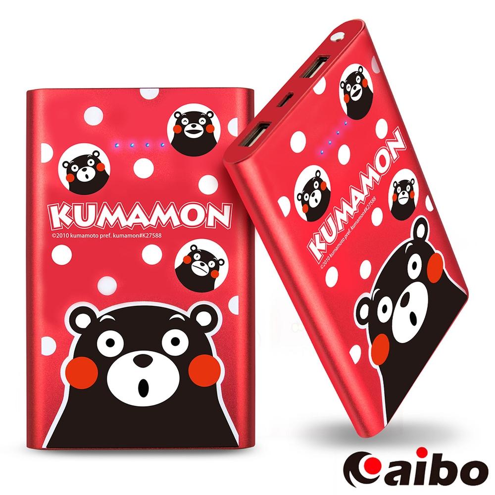 【KUMAMON熊本熊】悠閒時光 6500mAh 輕薄時尚行動電源-點點紅