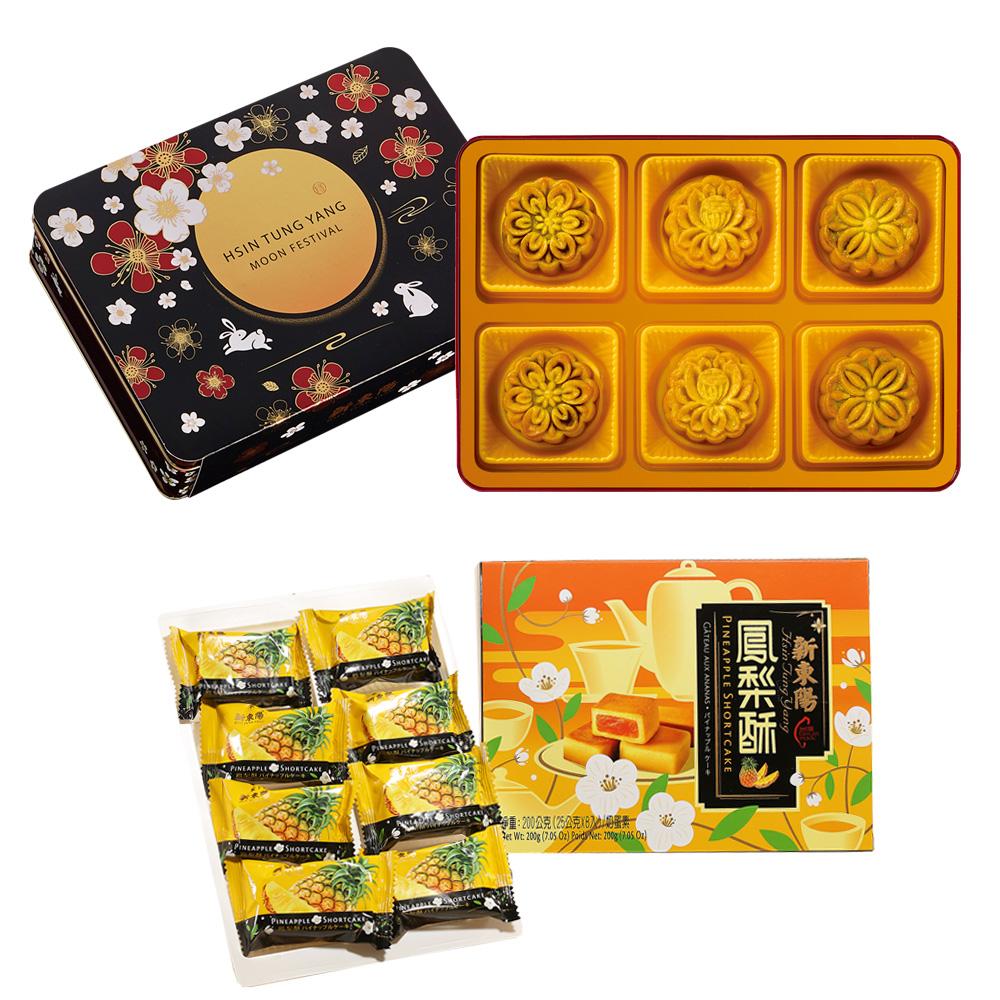 (預購)【新東陽】廣式無糖月餅禮盒+鳳梨酥8入 (9/15-9/25出貨)★附贈提袋