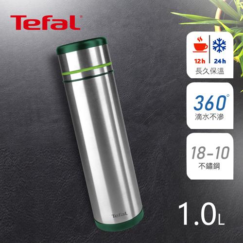 【Tefal法國特福】MOBILITY不鏽鋼隨行保溫瓶(軍綠)1.0L