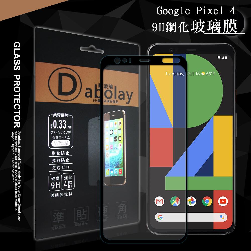 全膠貼合 Google Pixel 4 滿版疏水疏油9H鋼化頂級玻璃膜(黑)
