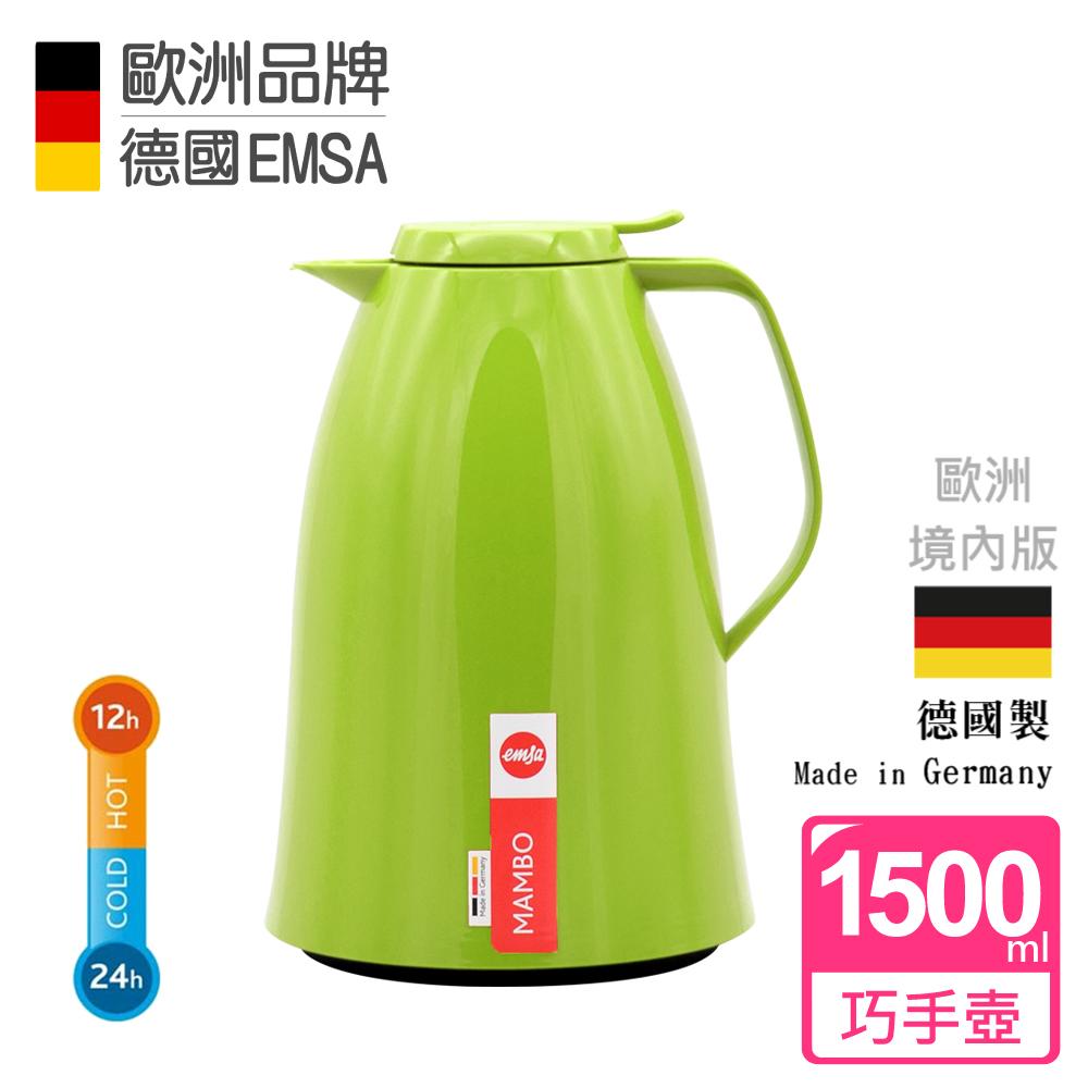 【德國EMSA】頂級真空保溫壺 玻璃內膽 巧手壺MAMBO 1.5L 曼波綠