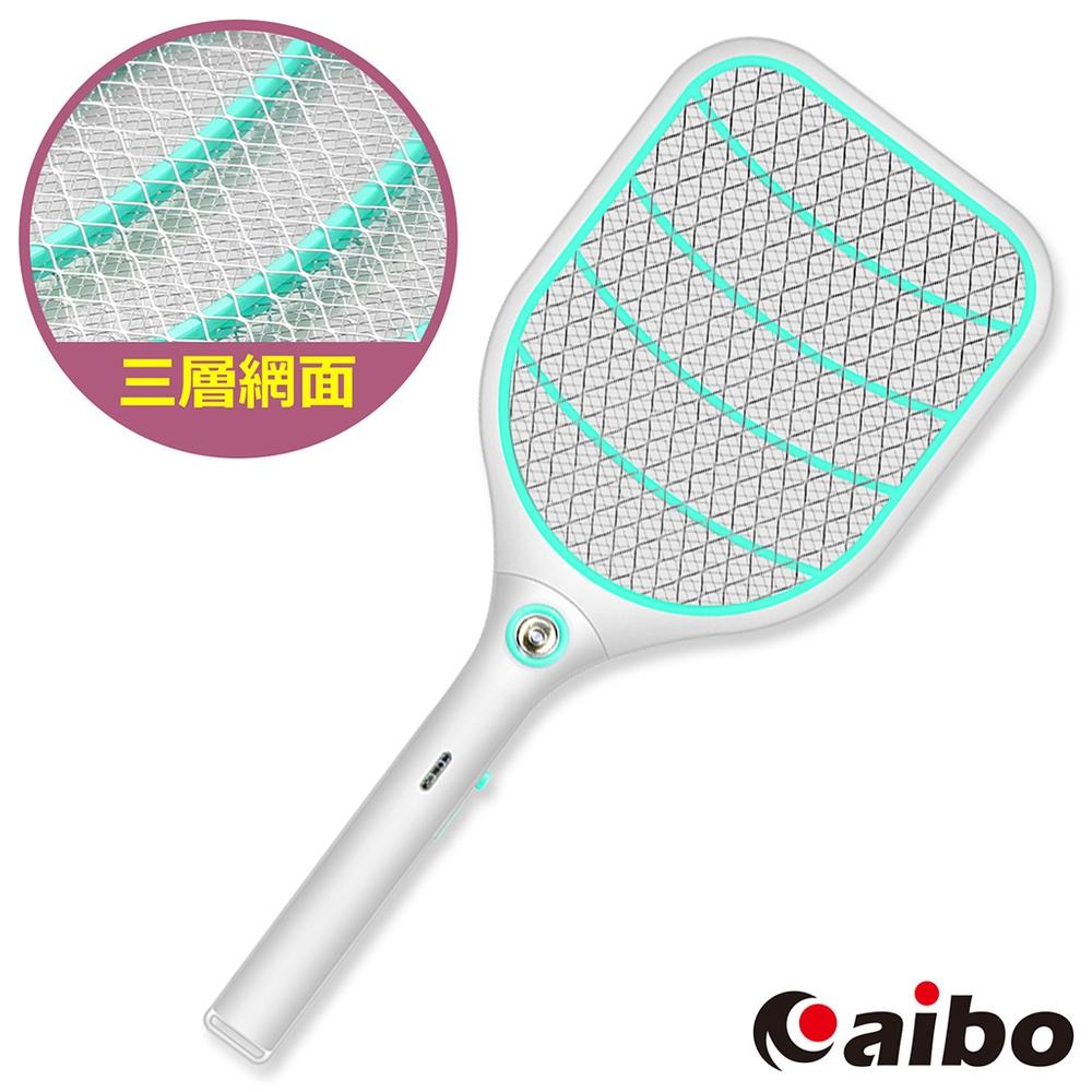 aibo USB充電LED照明 三層網面防觸電蚊拍(UR-19A1)-藍綠