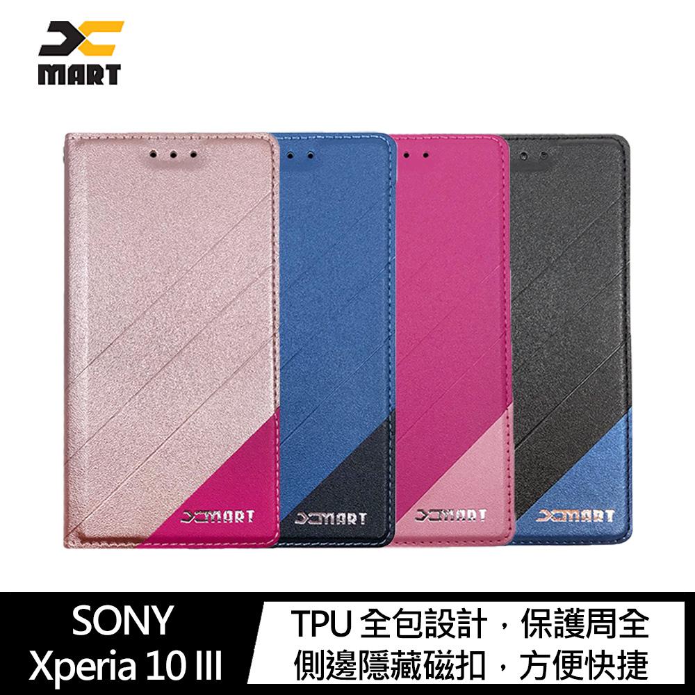 XMART SONY Xperia 10 III 磨砂皮套(桃紅)