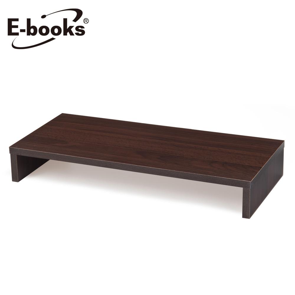 E-books C2 木製防潑水螢幕增高收納架-胡桃色
