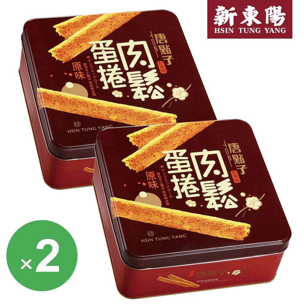 【新東陽】精緻肉鬆蛋捲禮盒(34gx9入*2盒)