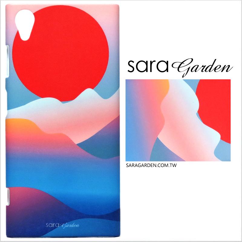 【Sara Garden】客製化 手機殼 SONY XA2 日出漸層藍粉 手工 保護殼 硬殼