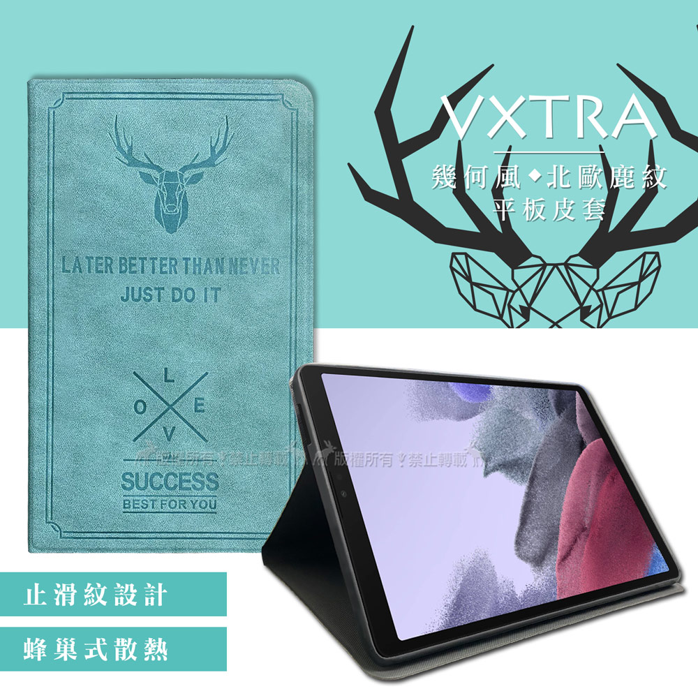 VXTRA 三星 Samsung Galaxy Tab A7 Lite 北歐鹿紋平板皮套 保護套(蒂芬藍綠) T225 T220