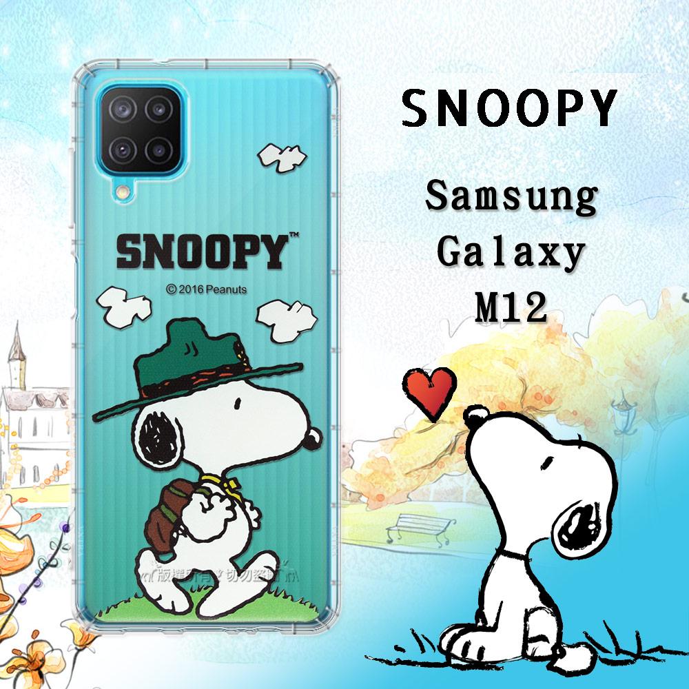 史努比/SNOOPY 正版授權 三星 Samsung Galaxy M12 漸層彩繪空壓手機殼(郊遊)