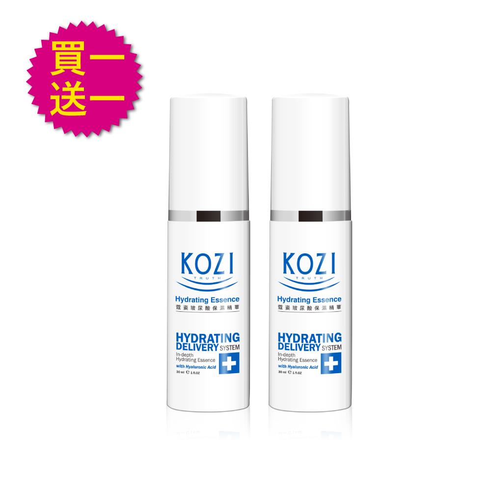 買一送一 KOZI蔻姿 玻尿酸保濕精華液30mlx2