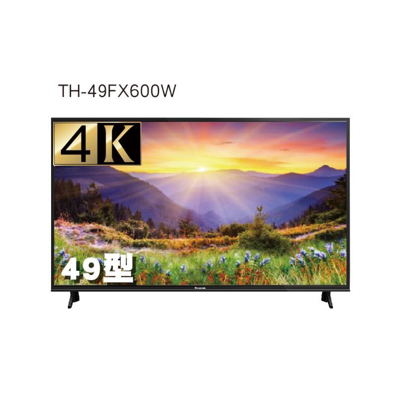Panasonic TH-49FX600W 49型 4K連網 LED 附視訊盒【送基本安裝】