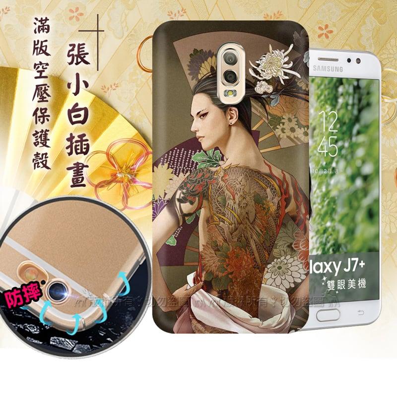 張小白正版授權 Samsung Galaxy J7+ C710 古典奇幻插畫 滿版空壓保護殼(菊)