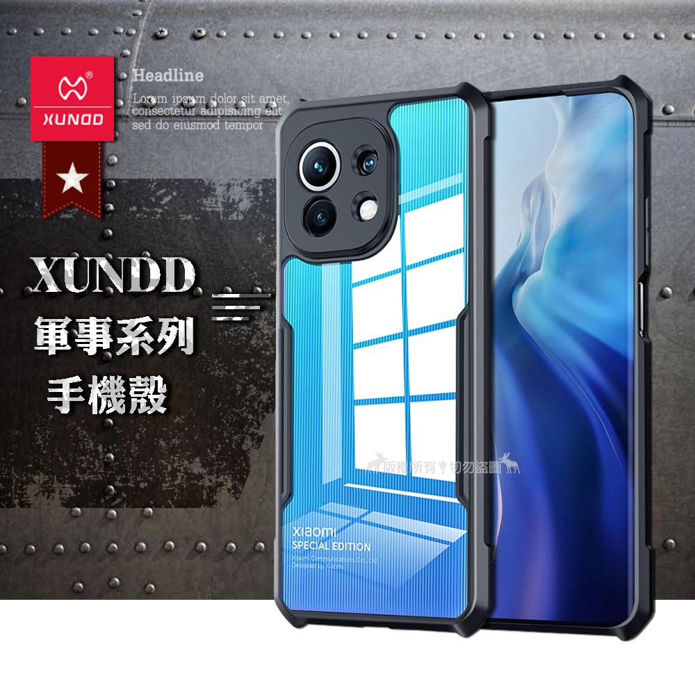 XUNDD 軍事防摔 小米11 5G 鏡頭全包覆 清透保護殼 手機殼(夜幕黑)