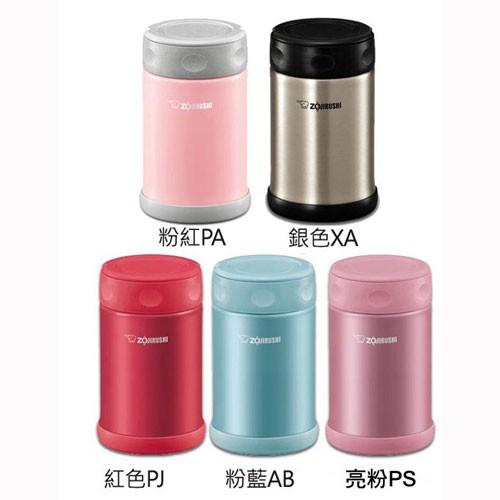 【象印】0.5L不銹鋼真空保溫/保冷燜燒杯 SW-EAE50-XA銀