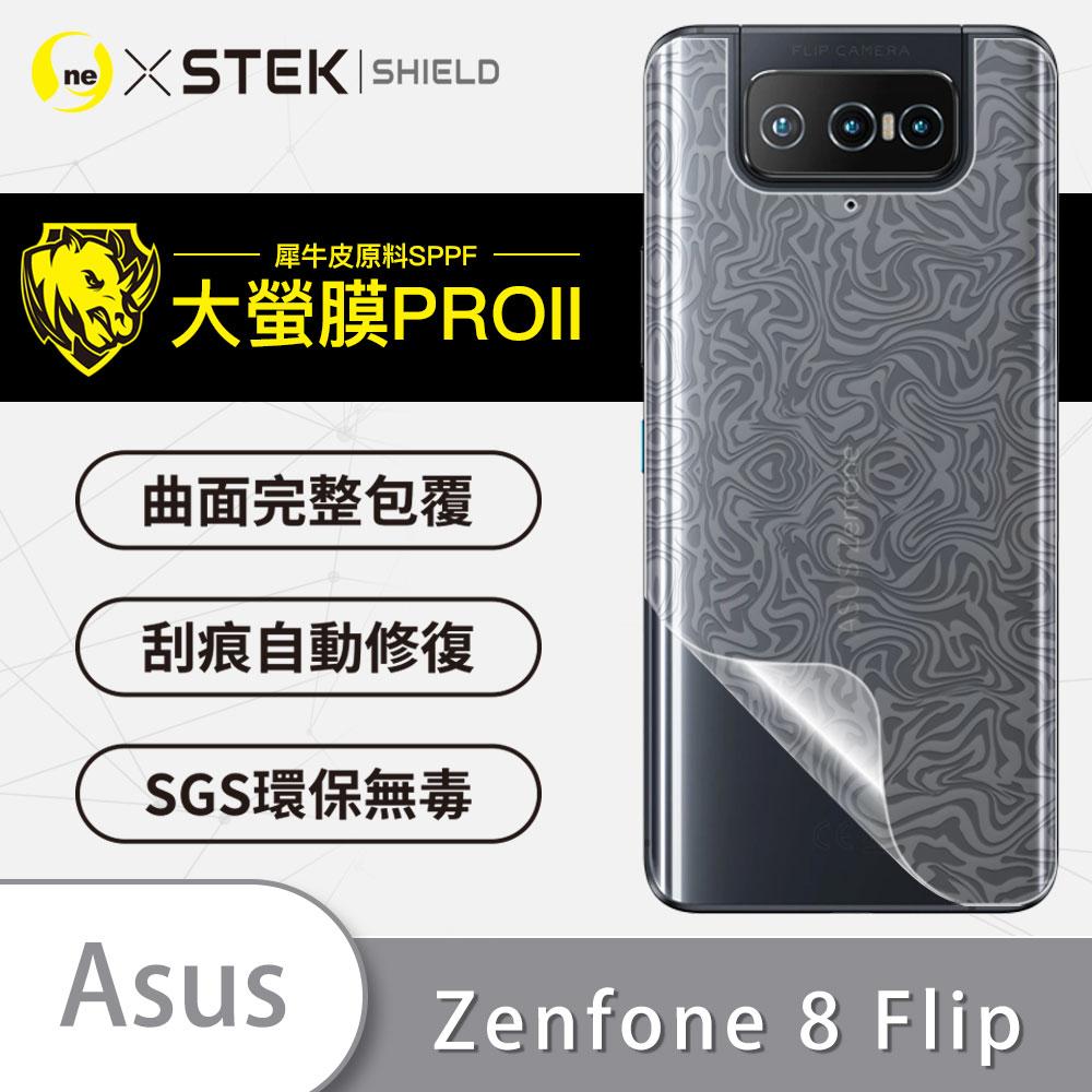 【大螢膜PRO】ASUS Zenfone 8 Flip ZENFONE8 手機背面保護膜 訂製水舞款 頂級犀牛皮抗衝擊 MIT自動修復 防水防塵 ZF8