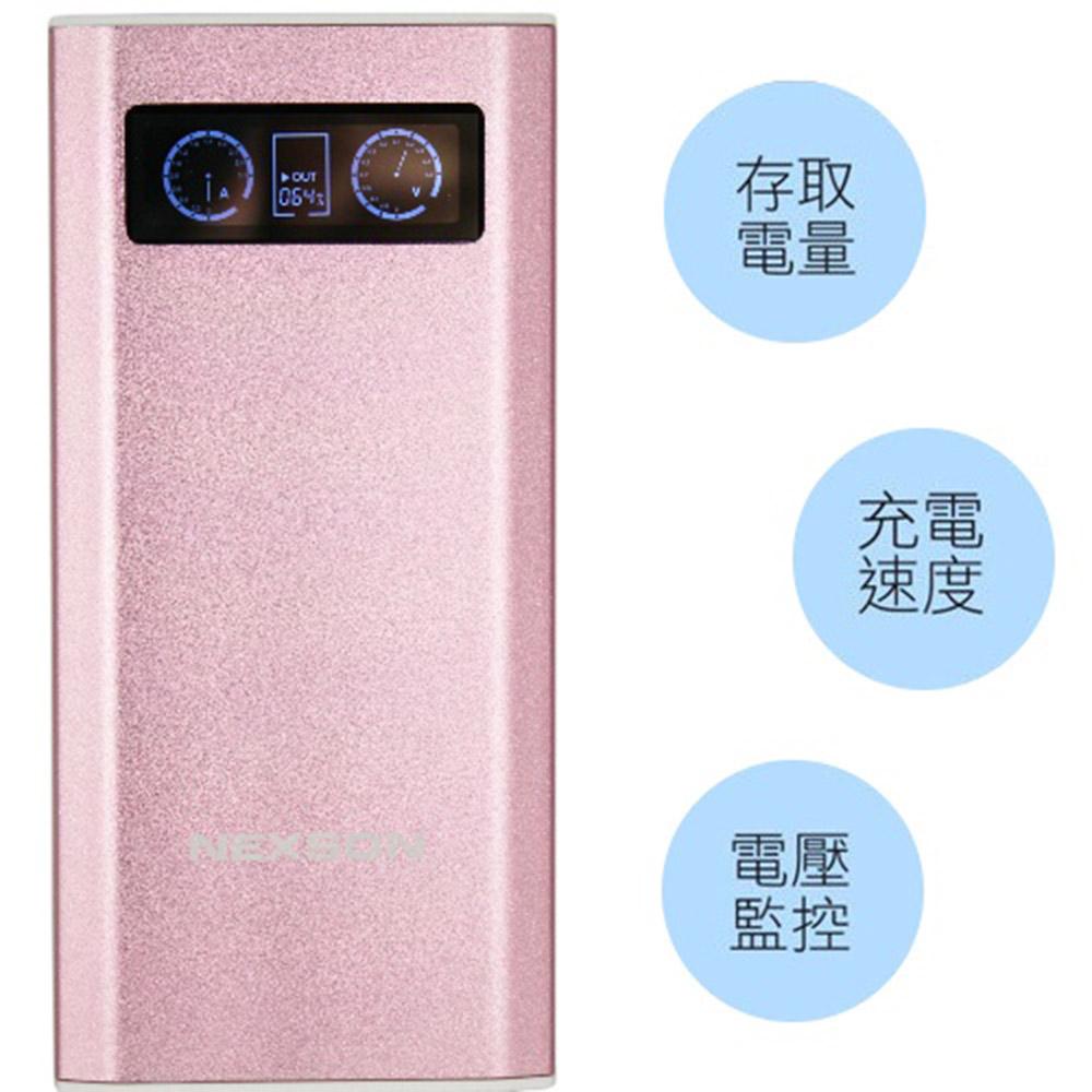 通海 D12000 動態行動電源 極速電力2.1A 大容量 台灣製(蜜桃粉)