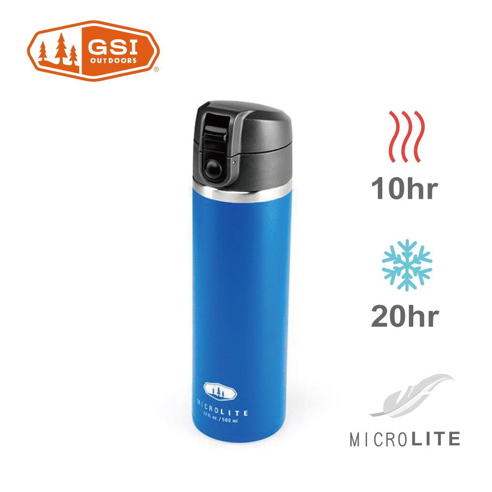 【美國GSI】輕量單手彈蓋不鏽鋼保溫瓶-0.5L風暴藍